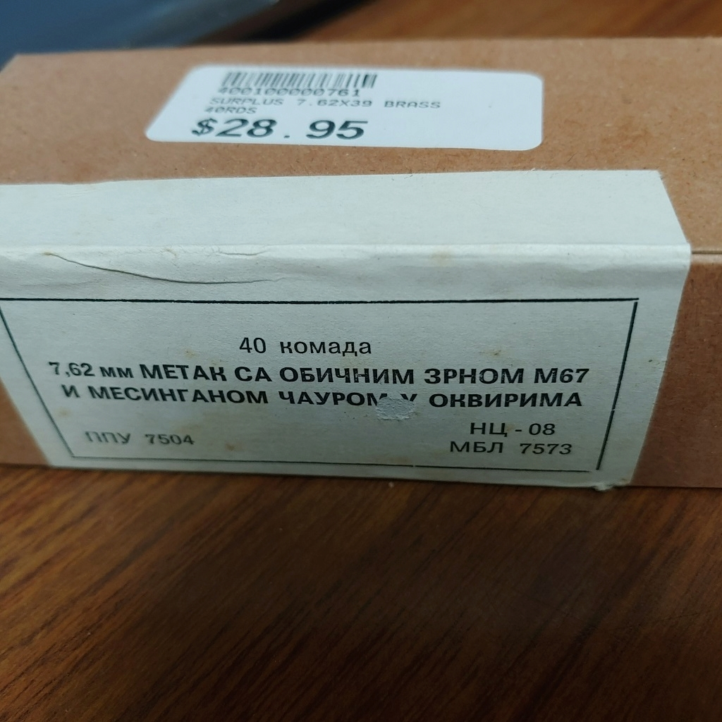 proizvodi namenske industrije ex YU 20210311