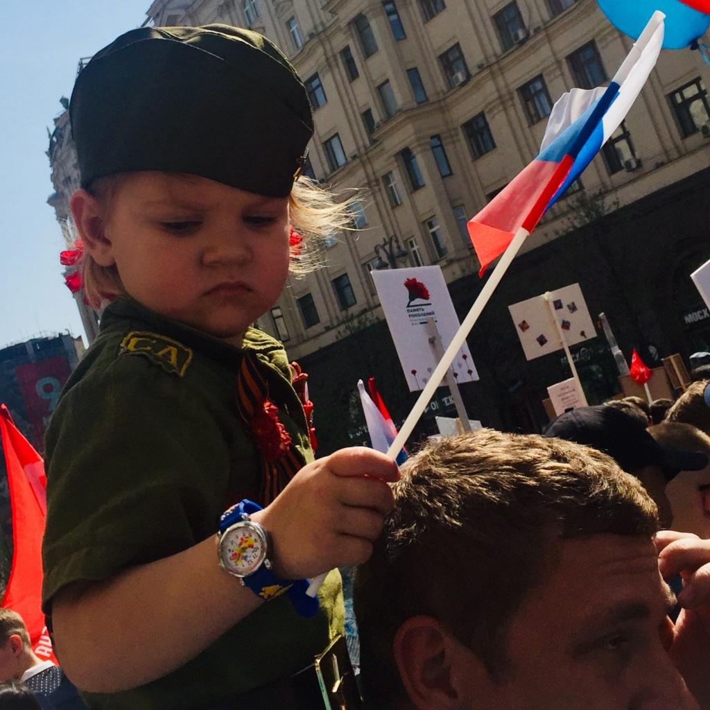 Moscou: défilé de la Victoire 210