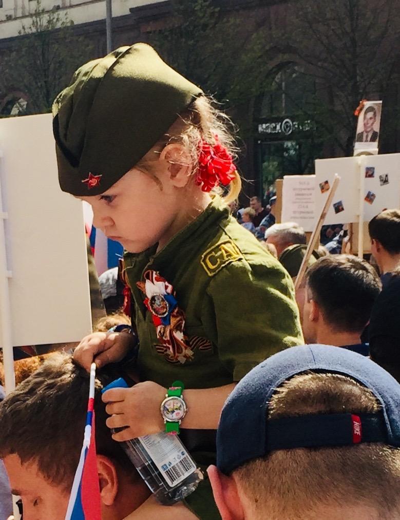 Moscou: défilé de la Victoire 310