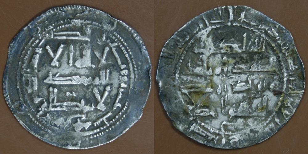 Dírham del 216 H, Abderraman II, al-Ándalus 1692612