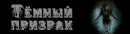 Стоянка караванов - Страница 3 Aa213