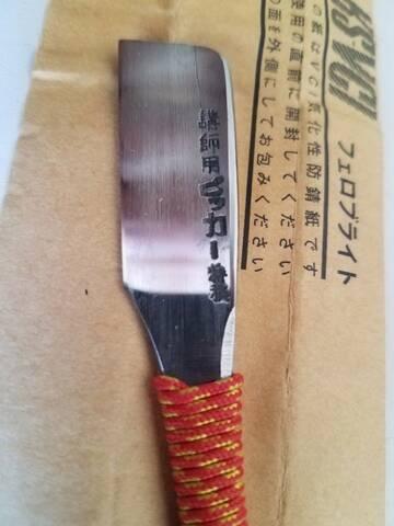 Le topic des Kamisori - Page 43 Ba547511