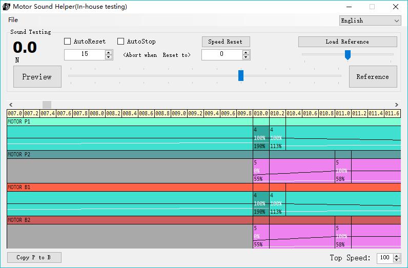 A Useful Tool to Assist MotorSound Development Bw110