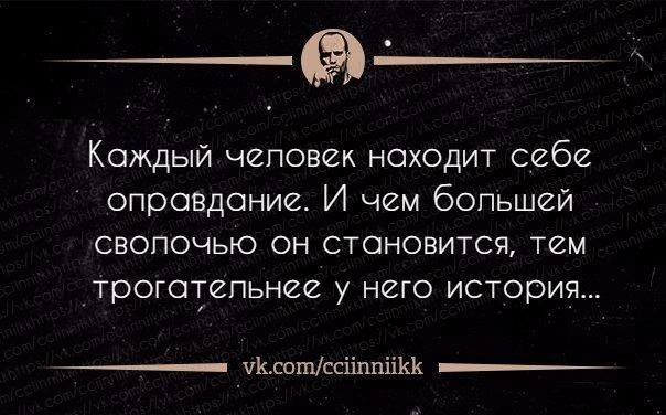 Иисус Есть Господь Овдиенко Владимир Александрович - Страница 2 41632310