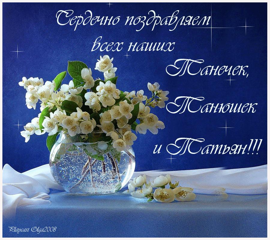Поздравления с праздниками - Страница 6 22717510