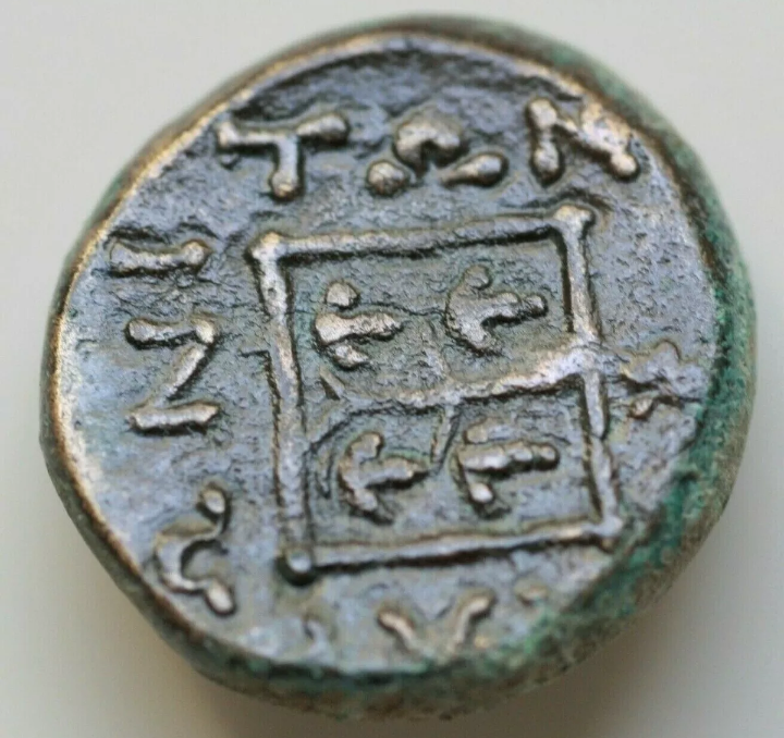 AE14 de Maroneia, Tracia. 398/397 a.C. - 347/346 a.C. 20190816