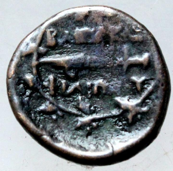 AE16 de Filipo V. Cabeza de Perseo. 20190819
