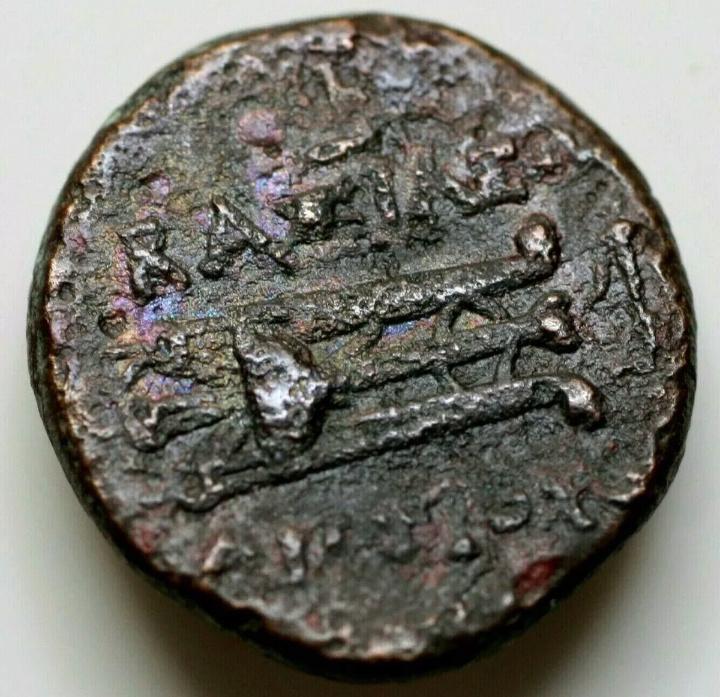 AE16 de Antíoco II Theos. Imperio Seléucida. 261-246 a.C. 20190822