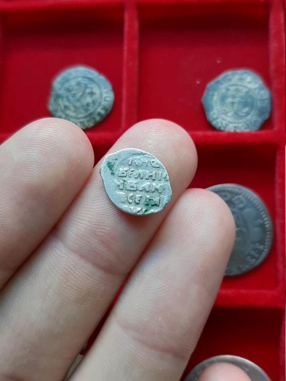 """Kopek de plata de Iván IV """"el Terrible"""". 1547-1584 20200813"""