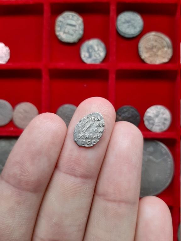 Kopek de alambre de plata de Alejo I. Rusia, 1645-1676. 20201017