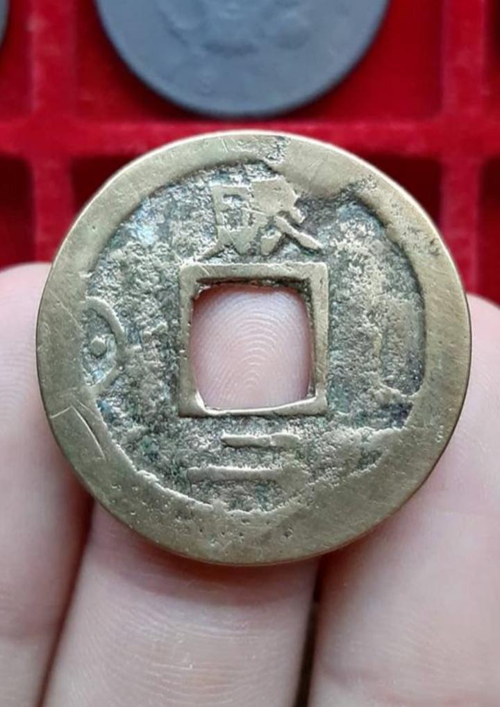 Corea, Dinastía Joseon. 2 Mun. 1695-1742. 20210315