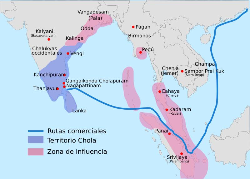 Kasu de cobre del Imperio Chola, Rajaraja I Chola (985-1014) 800px-10