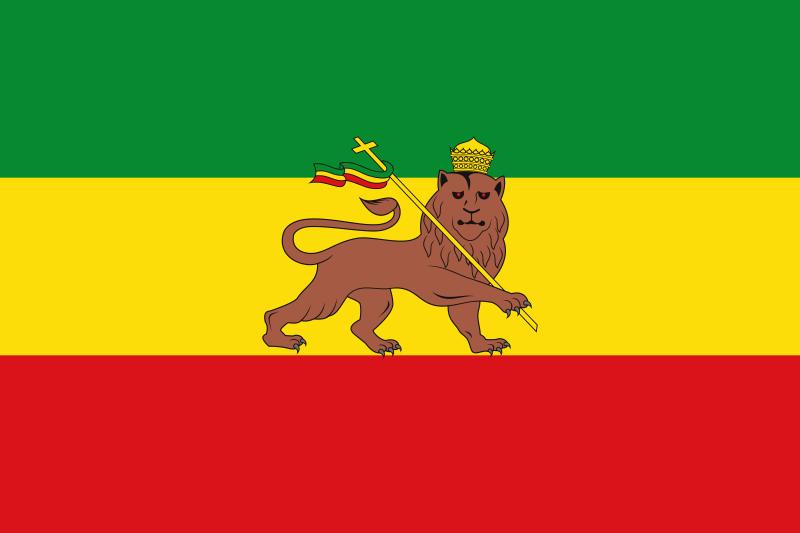 Imperio Etíope. 1 Birr, 1900. Menelik II. 800px-11
