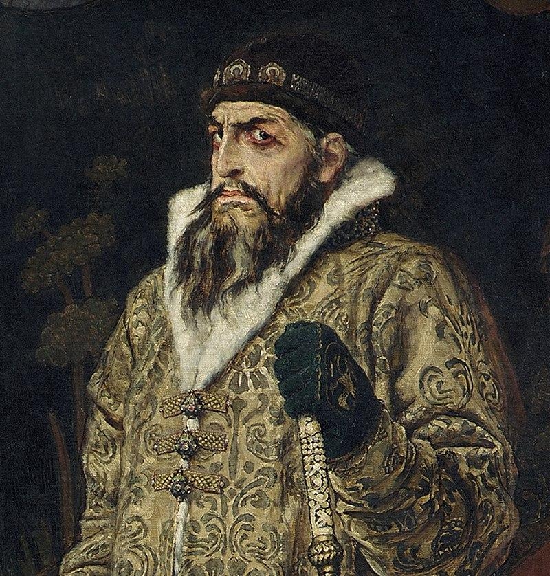 """Denga de plata de Iván IV """"el Terrible"""". 1535-1538 800px-13"""