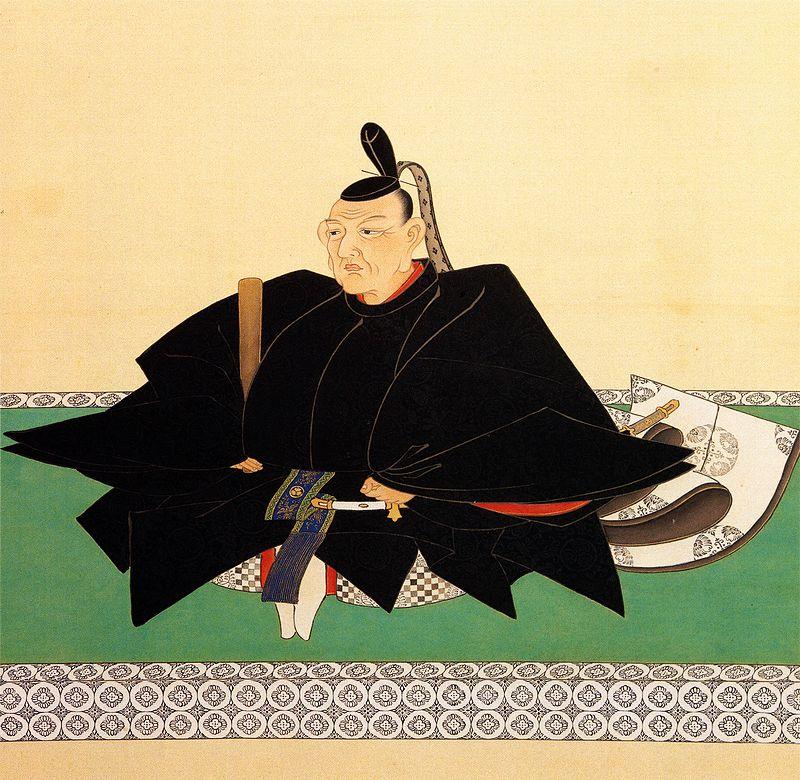 Japón, Shogunato Tokugawa. 1 Mon de cobre, 1741. 800px-14