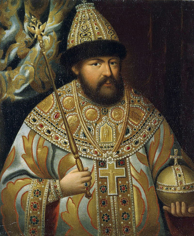 Kopek de alambre de plata de Alejo I. Rusia, 1645-1676. Alexis10