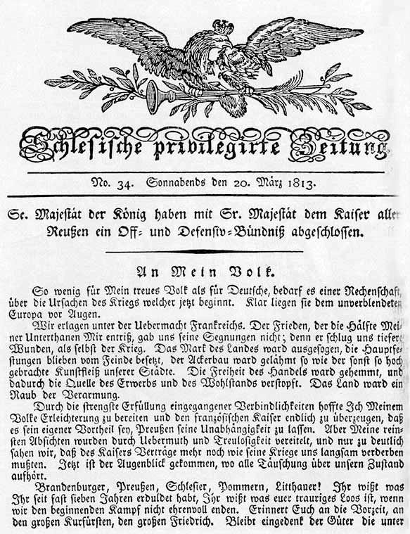 Imperio Alemán, 3 Marcos 1913 Conmemorativa An_mei10