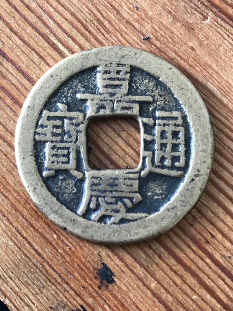 Moneda china a identificar Img-2017