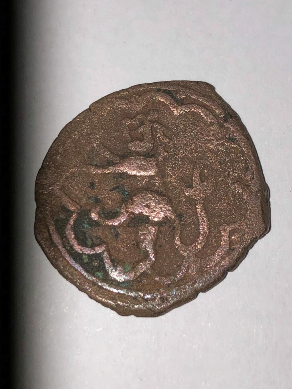 "Felus Mameluco a nombre de : Al-Zahir Rukn Al-Din "" Baybars I "" , 658/676 H . Img-2021"