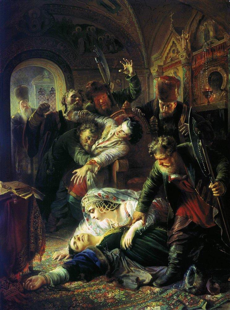 Kopek de alambre de plata de Teodoro II. Rusia, 1605. Makovs10
