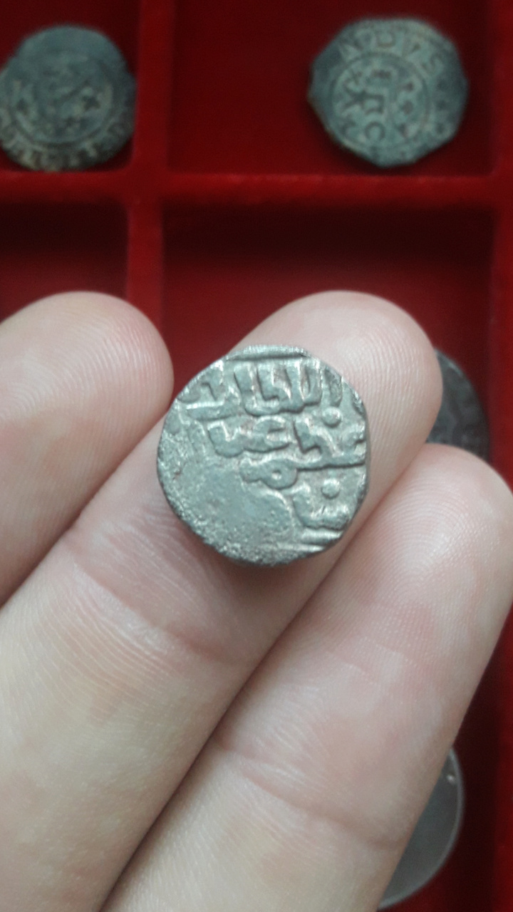 Dugani del Sultanato de Delhi, Ghiyas ud din Balban (1266-1287), G/G D165. Scree123