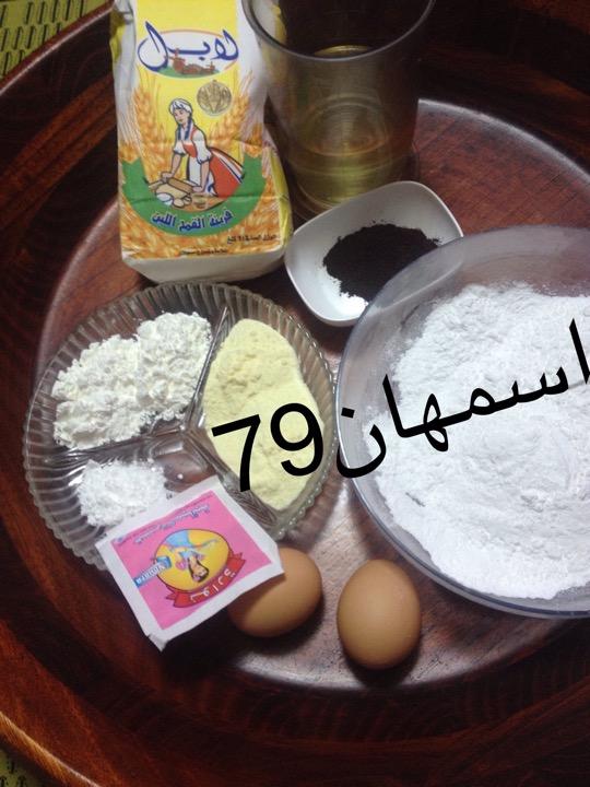 حلوة النمرة .....حلوى رائعة و خفيفة و جميلة الذوق  I_234b11