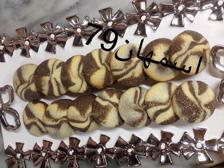 حلوة النمرة .....حلوى رائعة و خفيفة و جميلة الذوق  I_234b14