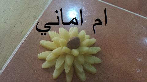 وصفة جديدة لمقرقشات الوردة حصريا من مطبخ ام اماني I_be7710