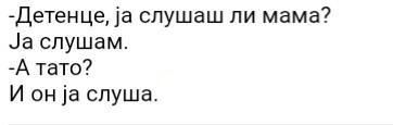 Zabavni vicevi 2019_010