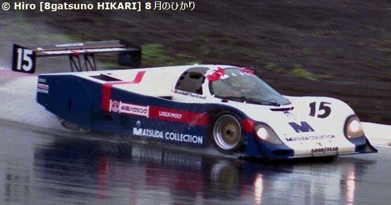 Porsche 956/962 - Page 13 3e872e10