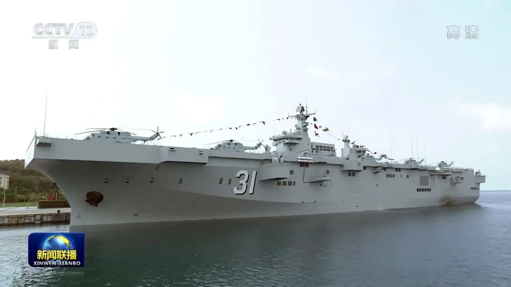 Type 075 - LHD - Page 3 31jpg10