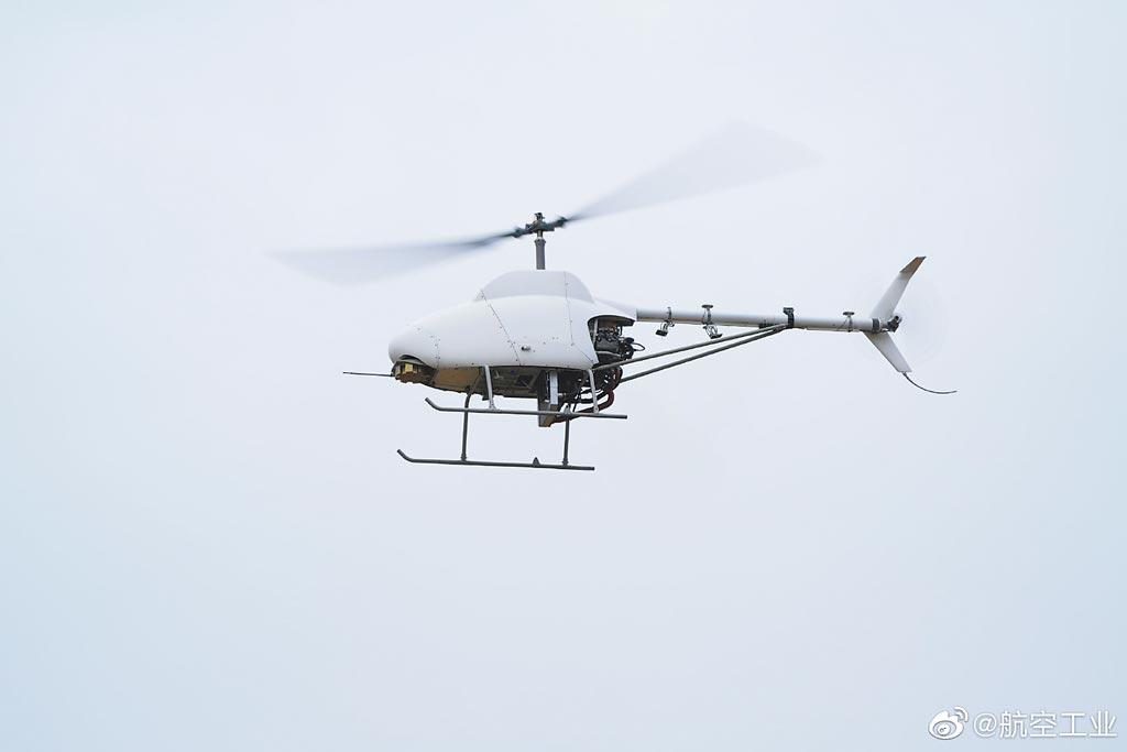 [Aviation] Drones & Drones de Combat Chinois - Page 14 Ar500b10