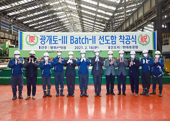 [Corée du Sud] KDX III Batchi10