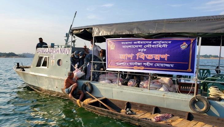 [Actualités] Marine du Bangladesh Bn10