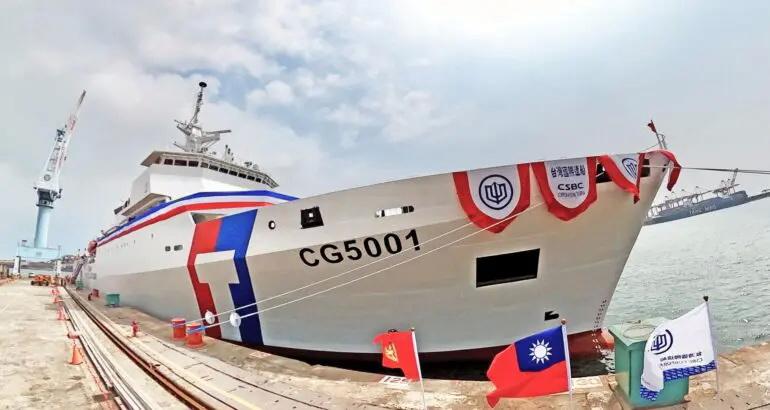 Garde-côtes taiwanais Cg500110