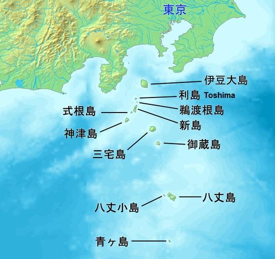 Le souvenir de la Marine Impériale - Page 9 Izu_no10