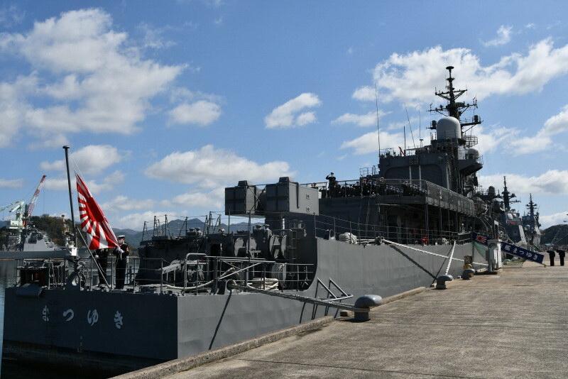 [JMSDF] Marine Japonaise actuelle et future - Page 9 Matsuy10