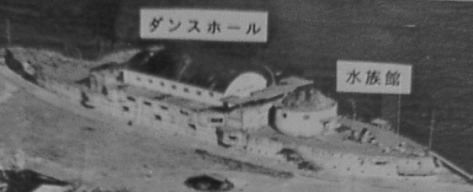 Cuirassés japonais - Page 6 Mikasa10