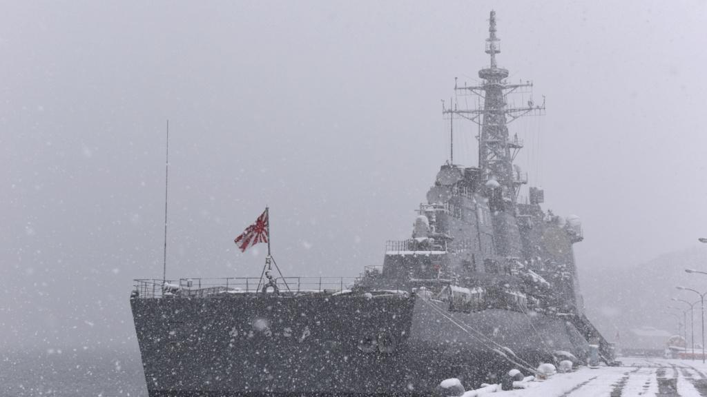 JMSDF Force Maritime d'Autodéfense du Japon Myoko10