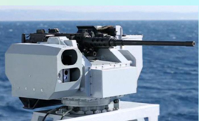 Systèmes d'armes de la Marine Indienne Srcg10