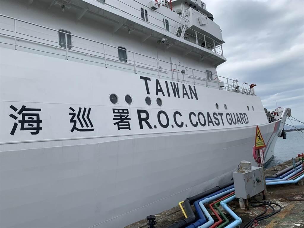 Garde-côtes taiwanais Taiwan11