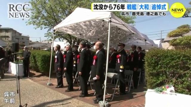Le souvenir de la Marine Impériale - Page 9 Yamato10