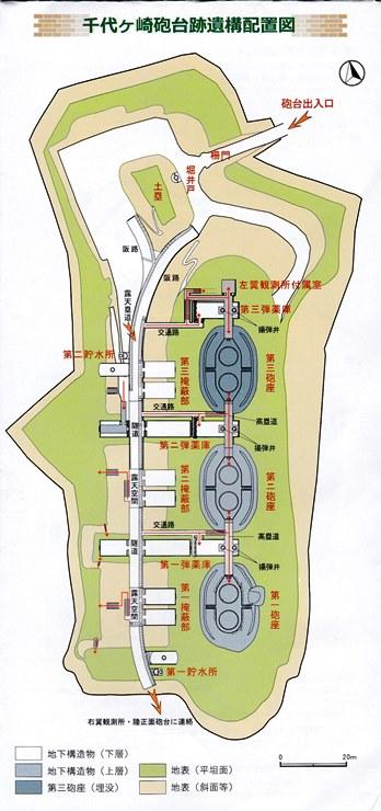 Le souvenir de la Marine Impériale - Page 9 Yokosu14