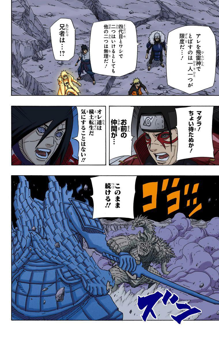Qual o nível de Hashirama sem Sennin Mode ? - Página 2 10310