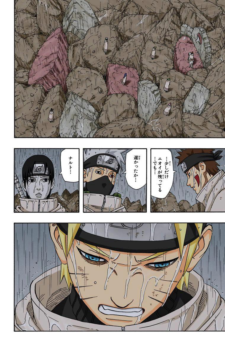 Transtornos mentais dos personagens de Naruto 12510