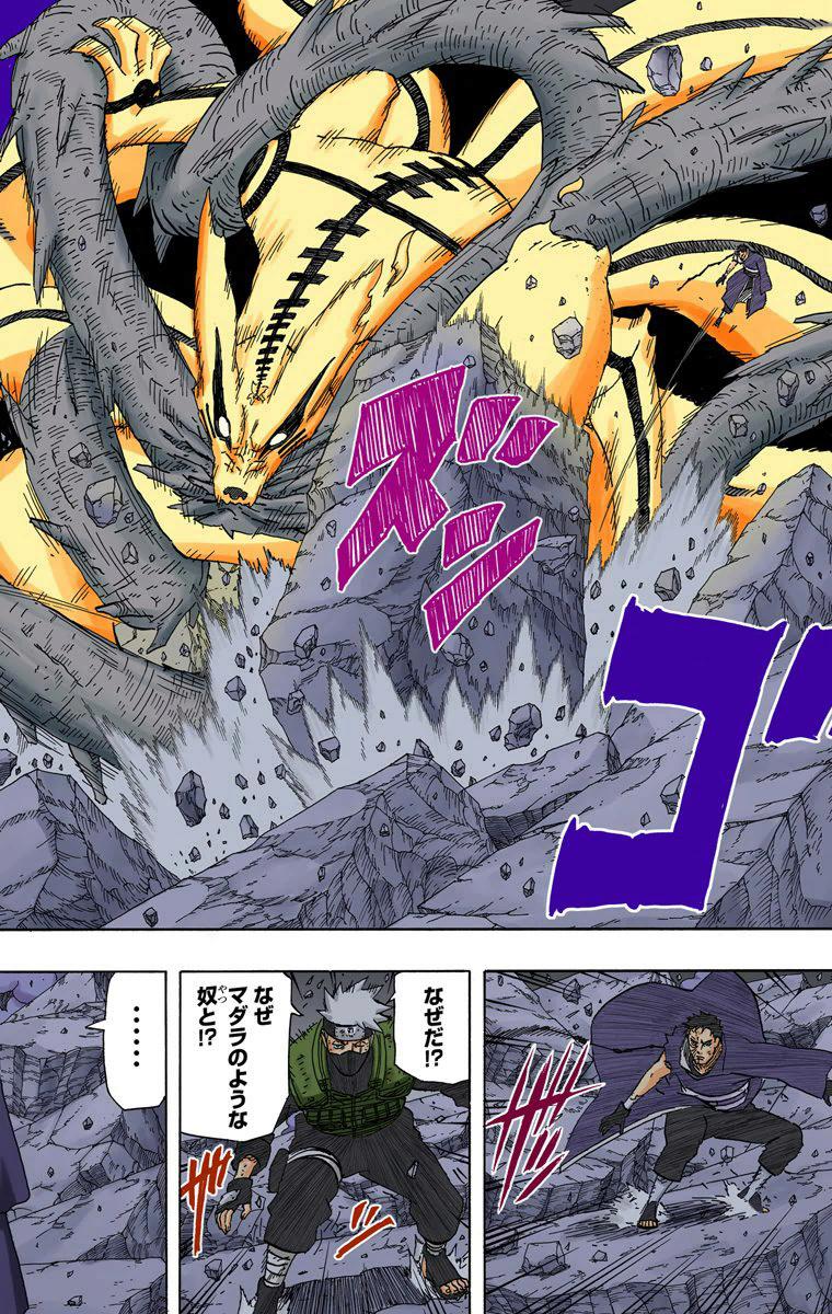 Hashirama vs Super Momoshiki e Nagato  18710