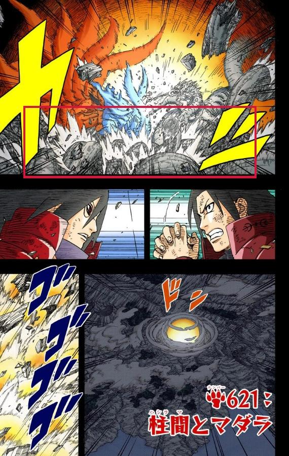 Hashirama vs Super Momoshiki e Nagato  Image211