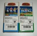 Sentai: les forces métal de 1984 à 1991 - Page 2 Backbo16