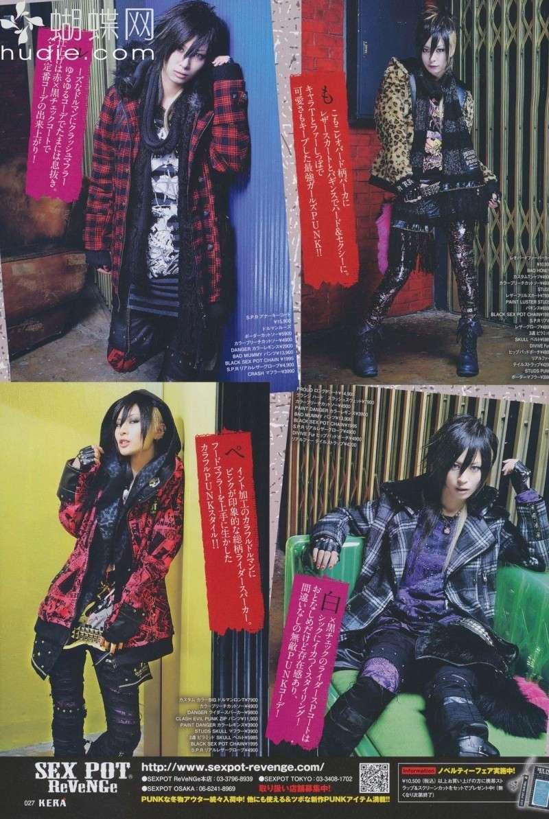 Industrial et Punk lolita ! 02710