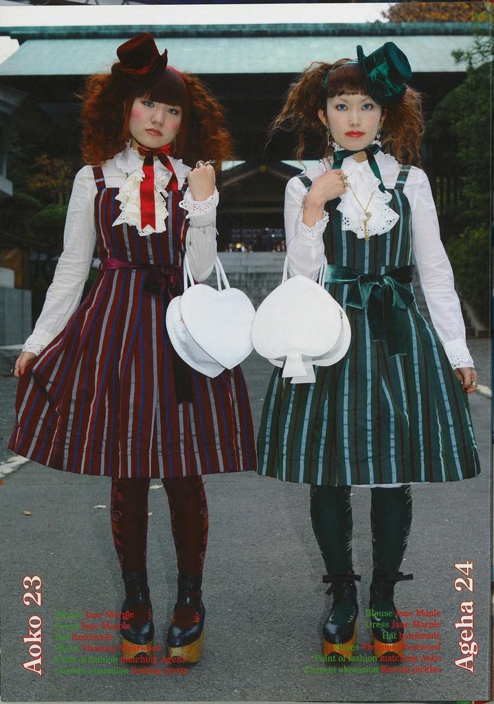 Noble Dolls (ValAsella) Nouveautés ! (up 9/04 p.74) - Page 65 Janema10